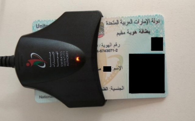 Emirates ID reader